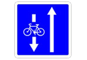 visuel119-nouveaux-panneaux-signalisation-refonte.jpg