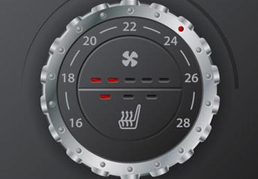visuel147 climatisation auto