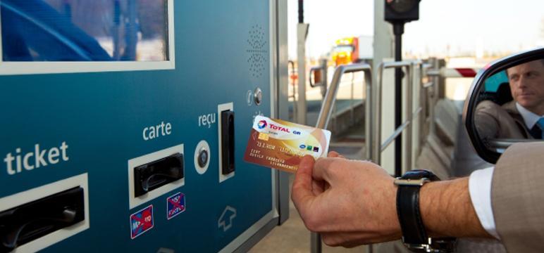 visuel23-cartes-carburant-profitez-vraiment-atouts-refonte.jpg